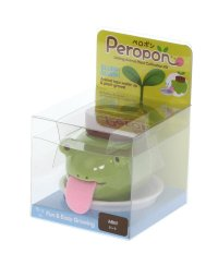 Peropon Licking Animal Plant Cultivation Kit